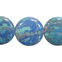 Lapis Lazuli Phenix Bead