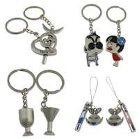 Couple Key Chain