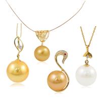 Natural Akoya Cultured Pearl Pendants