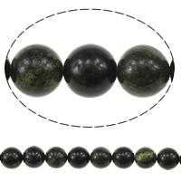 Russian Serpentine Beads