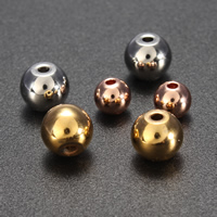 Brass Smooth Beads