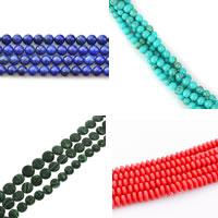 Imitation Gemstone Beads